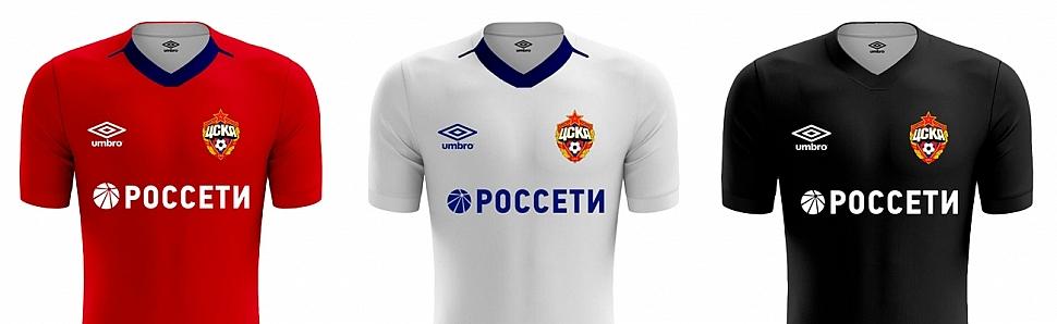 Футбольная форма ЦСКА 2019 2020