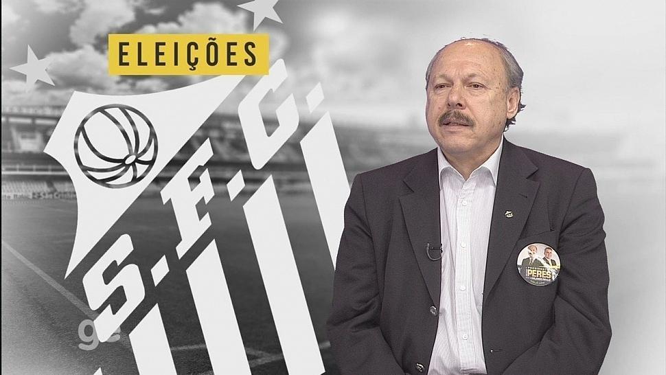 "Президент ФК ""Сантос"" Жозе Карлос Перес"