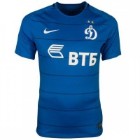 T-shirt du club de football Dynamo Moscow 2017/2018 Accueil