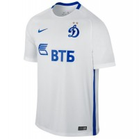 T-shirt du club de football Dynamo Moscow 2016/2017 Invite