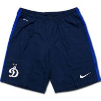 Shorts FC Dynamo Moscow 2015/2016 Visitante