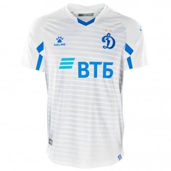 футбольная форма клубов москва